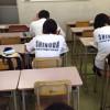 全員、信太中学校の体操服