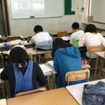 信太中学校は2学期中間テスト前の土曜日です