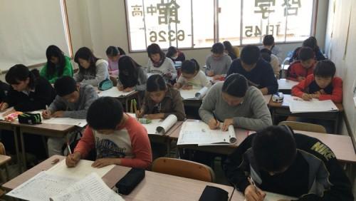 漢字能力検定