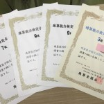 10月検定の合格書が届きました|そろばん塾ピコ鶴山台校