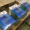 大阪府公立高校入試対策を始めました