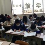 第3回日本漢字能力検定(漢検)を行いました