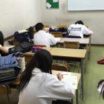 信太中学1年生 理科テスト対策