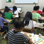 小学生全員ブレインブーストしています