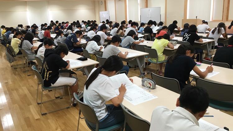 啓学館ゼミナール模擬テスト