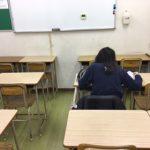 2月・3月は毎日入塾テストを受けられます