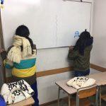 啓学館ゼミナールに画伯達が出現!!