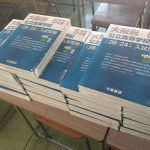大阪府公立高校入試対策始めました