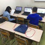 小学4年生ブレインブースト2回目+新規2名
